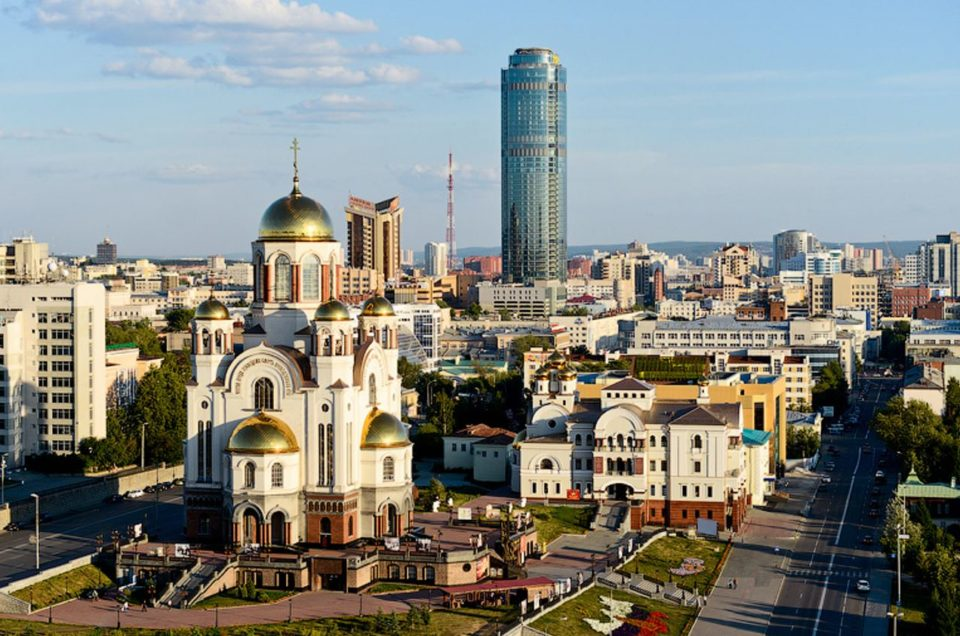 Экскурсия по Екатеринбургу + Венский фестиваль музыкальных фильмов