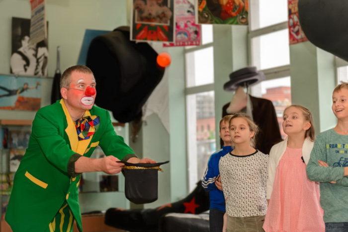 Квест «Чемодан грустного клоуна»:для любого возраста.