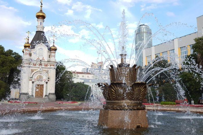 Тур в Екатеринбург на 2 дня для 3-6 классов