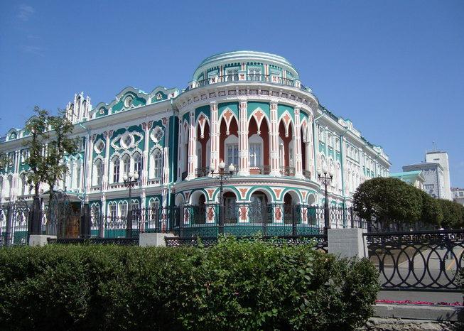 Тур в Екатеринбург «Уральские пельмени и не только»