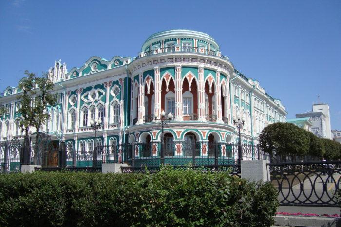 Екатеринбург+ Граница между Европой и Азией: сборные группы, 4 часа