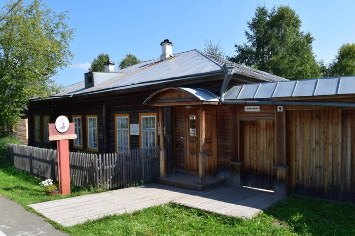Висим. Музей Д.Н. Мамина-Сибиряка. Оленеводческая ферма