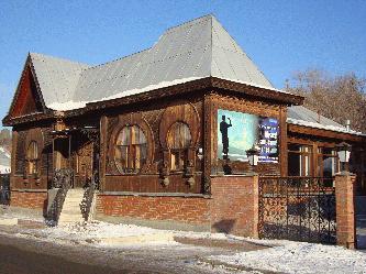 Музей «Литературная жизнь Урала в XX веке»