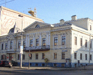 Учебный театр Екатеринбургского государственного театрального института
