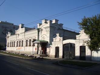 Центр традиционной народной культуры Среднего Урала