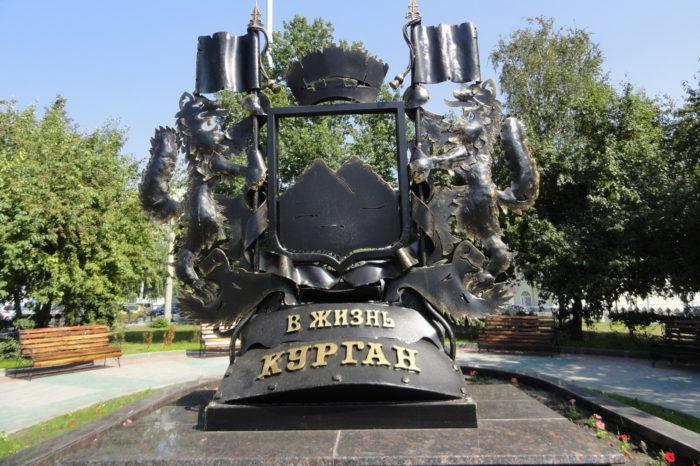 Тур в Курган: Далматово — Шадринск — Курган