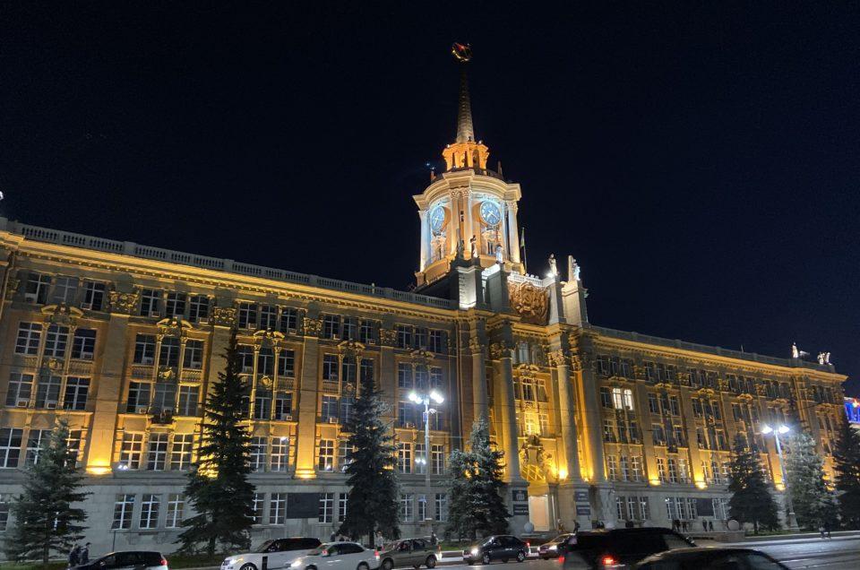 Екатеринбург-лидер туристического рейтинга городов России (кроме Москвы и Санкт-Петербурга)