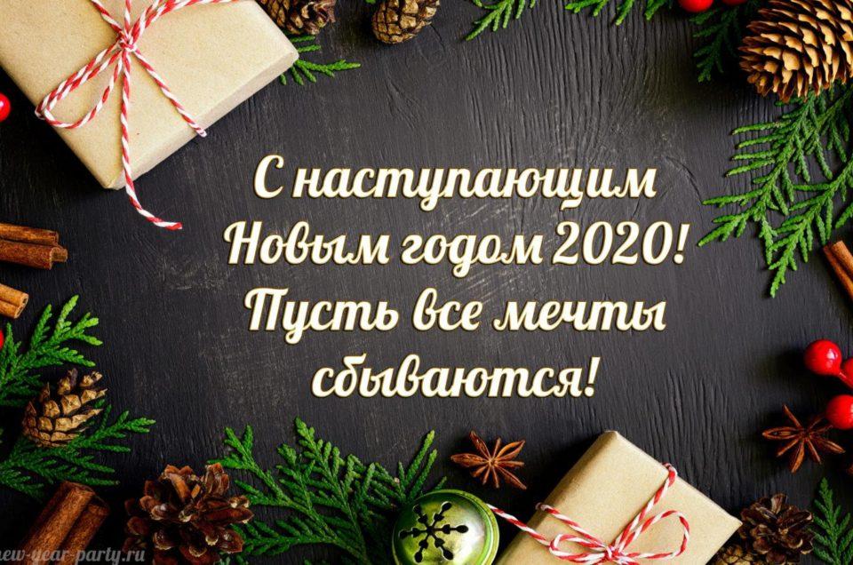 График работы в январские праздники-2020